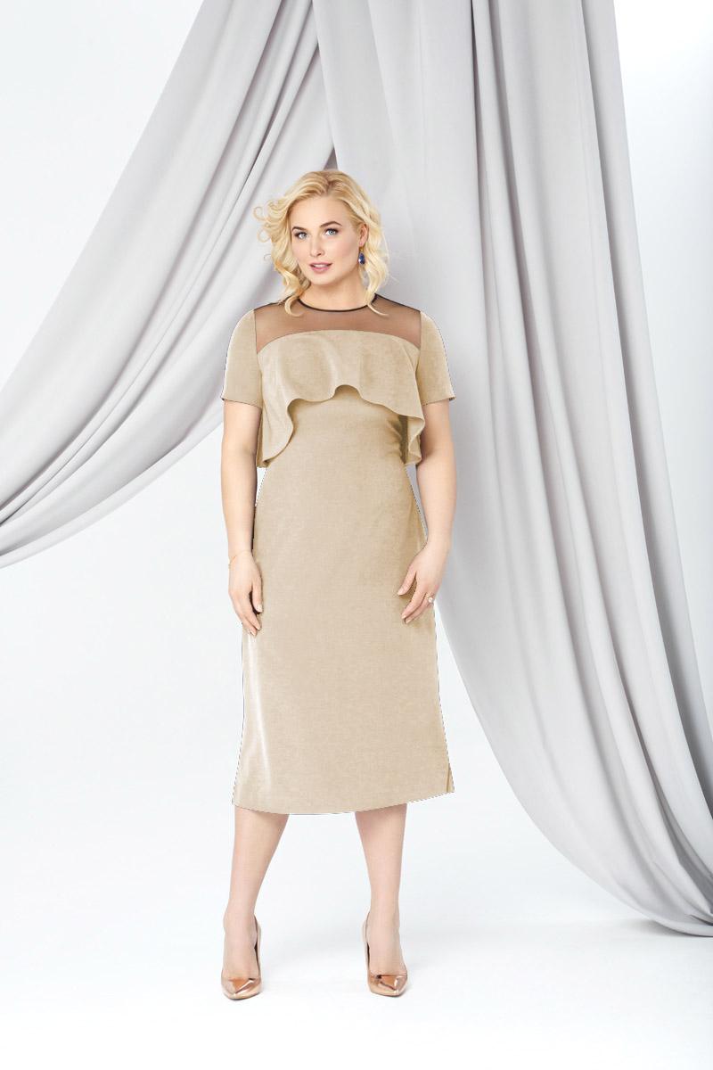 Коктейльное платье полуприлегающего силуэта, длиной ниже середины колена.