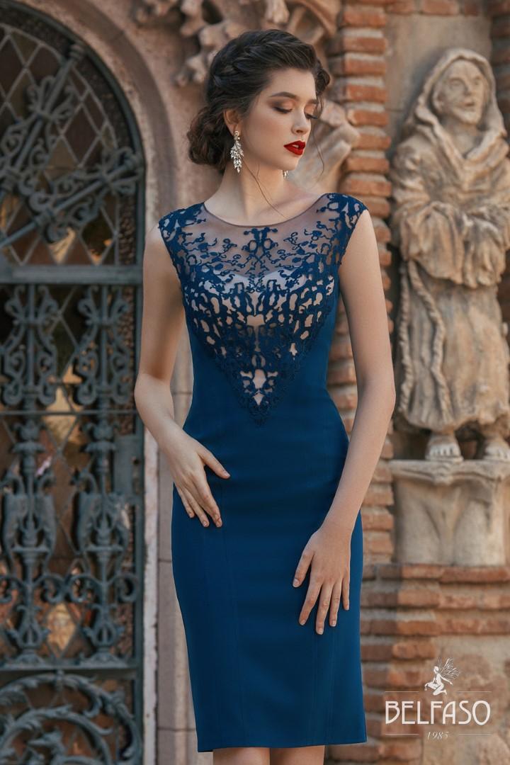 Вечернее платье Айшер (с рукавами)