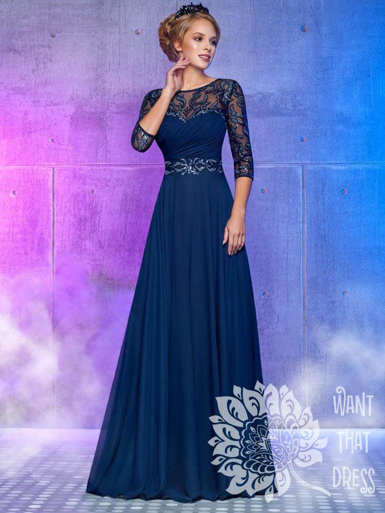 синее вечернее платье с рукавами