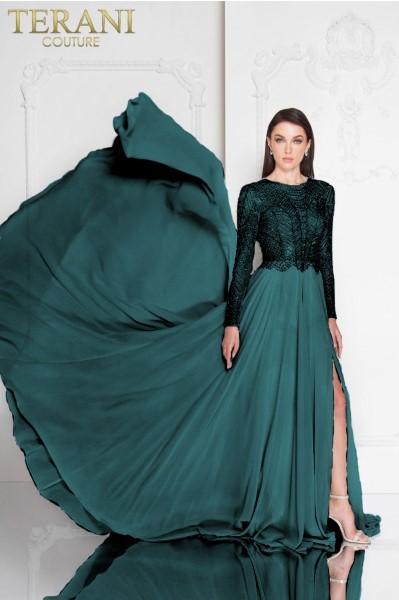 Вечернее платье  Plus size  TC 6703