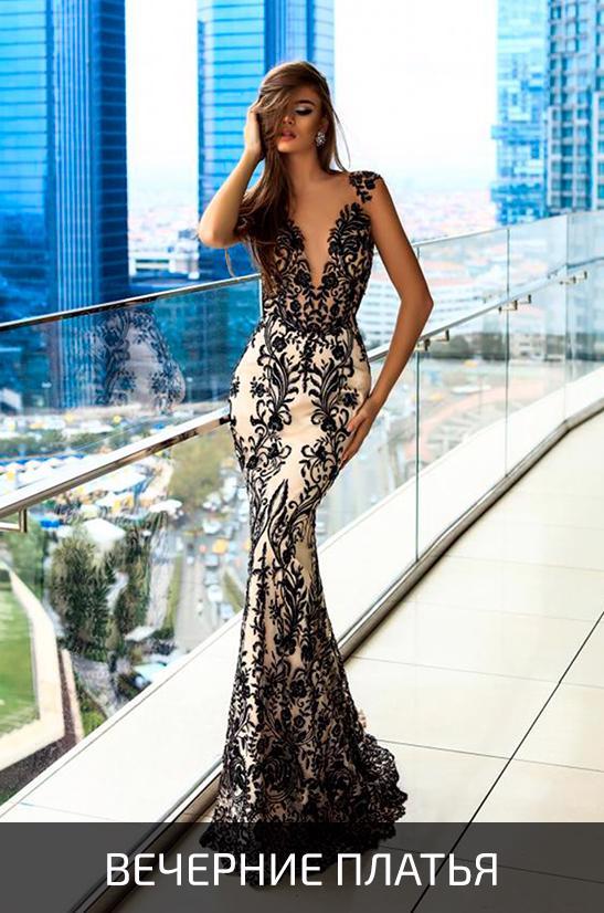 616771942d3 Свадебные платья СПб