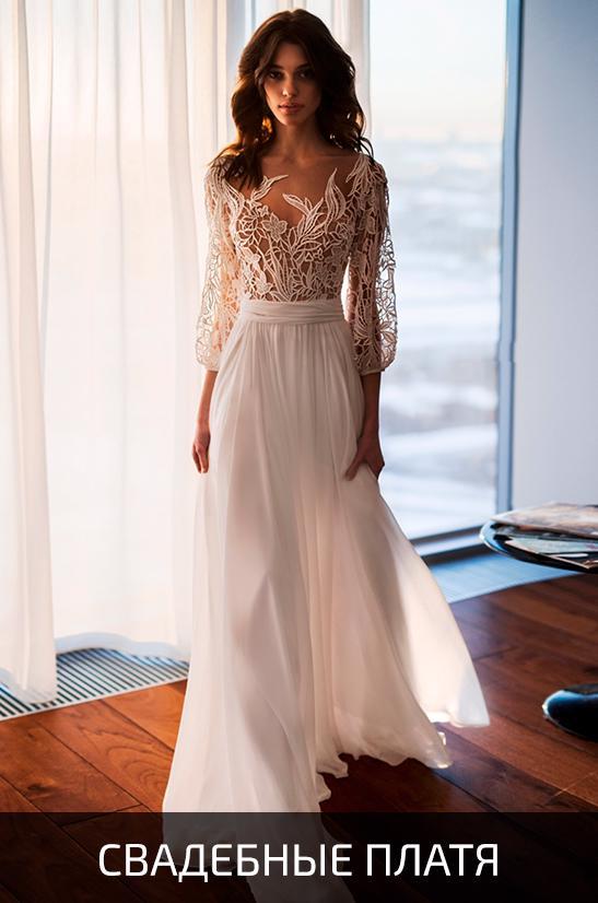 683a50e572b5973 Свадебные платья СПб купить в салоне Орхидея +7 (812) 243-10-89